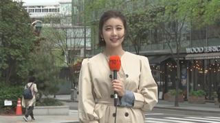 [날씨] 오후부터 비…찬바람 불며 서울 낮 18도