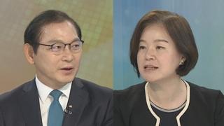 [뉴스포커스] 오늘 북러정상회담…김정은 - 푸틴 첫 대면
