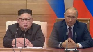 """오늘 북러 정상회담…""""비핵화 정치외교적 해결"""""""