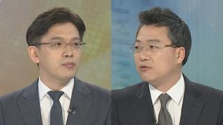[뉴스포커스] '오신환 사보임 강행'…여야 4당, 오늘 패스트트랙 태운다
