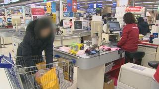 지난해 가계 소비지출 0.8% 감소
