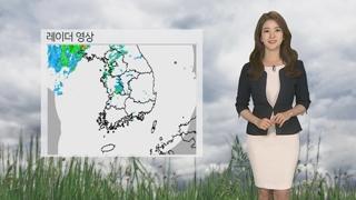 [날씨] 차츰 중부부터 비…밤 전국 확대, 강풍 동반