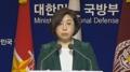 El Ministerio de Defensa urge a Corea del Norte a suspender los actos que intens..