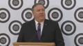 Pompeo: La presión internacional contra Corea del Norte debe continuar