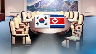 4차 남북정상회담 추진 본격화…성사 시점은?