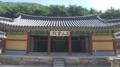 Nueve academias confucianas surcoreanas son recomendadas para la lista del Patri..