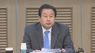 """김무성 """"5·18 논란 당사자들, 국민 앞에 사죄해야"""""""