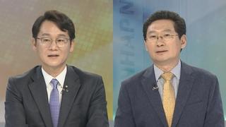 [뉴스1번지] 정치권 '막말 논란' 점입가경…이유는?
