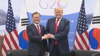 다음달 각국 정상들 한 자리에…G20회의 北반응 주목