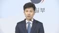 Corea del Sur discutirá con Corea del Norte sobre el viaje de los empresarios su..