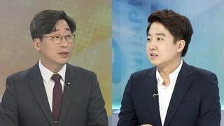 [뉴스1번지] '5·18 여진' 속 여야 회동…국회 정상화 시동 거나