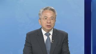 [김대호의 경제읽기] 원·달러 환율 가파른 상승…1,200원 넘을까