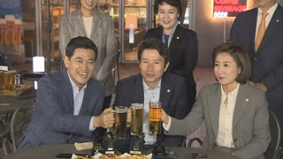 [현장연결] 여야 3당 원내대표 맥주회동…국회 정상화 '갈림길'
