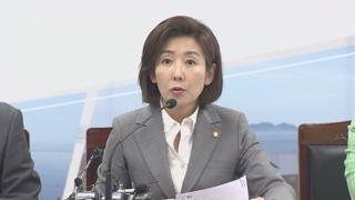 한국당, 5·18 진상조사위 추천후보 1명 교체하기로