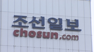 """조선일보 """"장자연 사건 외압은 허위…법적대응"""""""
