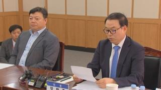 '장자연 성폭행 의혹' 규명 실패…윤지오 신빙성 논란도