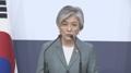 La canciller surcoreana agradece a su homólogo emiratí por los esfuerzos de los ..