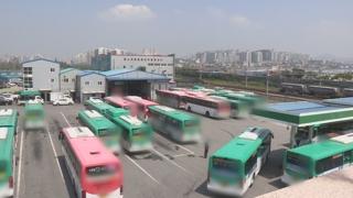 '버스 준공영제' 대주주 배만 불린다…배당금 잔치