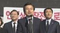 황교안, '김정은 대변인 짓' 발언 여부 논란