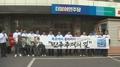 DJ·盧 찾은 민주 vs 맥아더 헌화한 한국…지지층 결집 박차