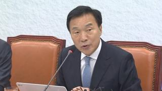 [현장연결] 바른미래당 '당직인선' 내홍…임시 최고위 개최