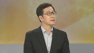 [뉴스포커스] '새로운 노무현'…천호선 노무현재단 이사에게 듣는다