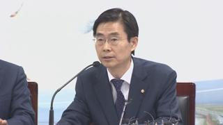 한국당, 노 前대통령 10주기에 대표단 보내기로