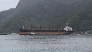 주제네바 北대사, 美 압류 화물선 반환 촉구