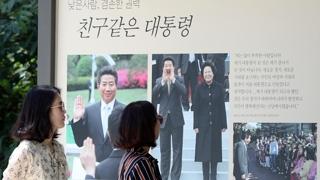 '노무현 10주기' 추도식…전재수 의원이 전하는 봉하마을 분위기