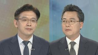 [뉴스포커스] 노무현 전 대통령 서거 10주기…오늘 추도식 엄수