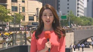 [날씨] 경기·영남 폭염주의보…33도 여름 더위