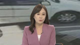 [뉴스워치] 50대 사업가 살해…조폭 부두목 추적 중