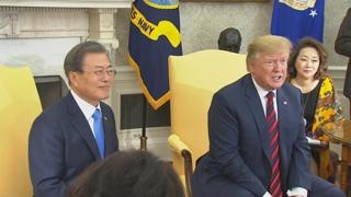 """美의회조사국 """"대북정책·방위비 한미 간 중대한 차이"""""""