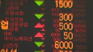 미중 무역전쟁에 금융시장 불안…외국인 '매도'