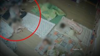 경찰 '학대 의혹' 어린이집 CCTV 열람기준 마련