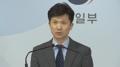 Seúl acabará esta semana sus consultas con las agencias de asistencia para el do..