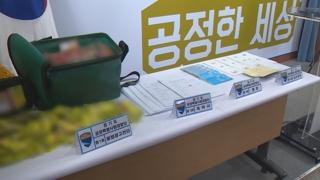경기도 '불법사채·성매매' 전화번호 즉각 차단