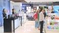 Corea del Sur considera elevar el monto máximo de compras en las tiendas libres ..