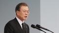Moon urge unidad nacional basada en el patriotismo en el discurso del Día de los..
