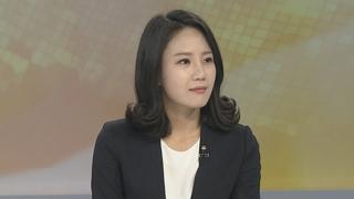 [이슈인] 고유정 의붓아들 '의문사'도 수사