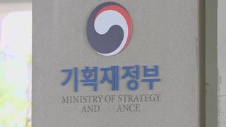 정부 요구 내년 예산 498.7조…6.2% 증가