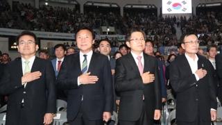 """여야4당 대표 """"사회복지 종사자 처우개선"""""""
