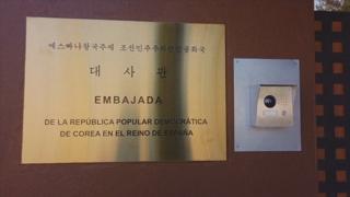 """""""北대사관 김일성·김정일 초상화 내가 깼다"""""""