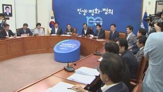 """여야4당 """"6·15 정신 계승""""…한국당 논평 안 내"""