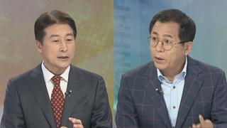 [뉴스1번지] 6월 국회 열려도 '첩첩산중'…남은 변수는?