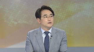 [뉴스1번지] 여야 4당, 한국당 뺀 6월국회 소집절차 착수