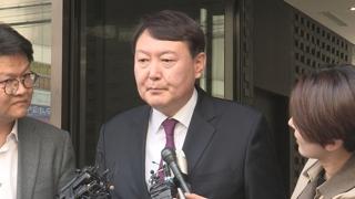 개혁과제 산적…수사권 조정·검찰개혁 어떻게?