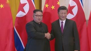 """[속보] 신화통신 """"시진핑, 20~21일 북한 국빈방문"""""""