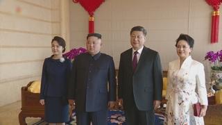 외신 '시진핑 방북' 긴급뉴스로 보도…배경 주목