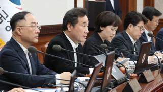 오늘 국무회의에서 윤석열 후보자 인사발령안 의결